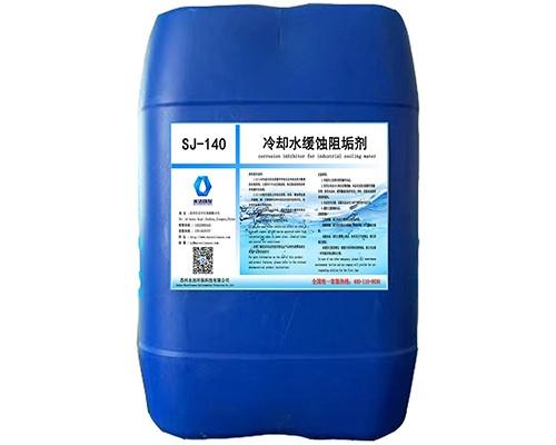冷却水缓释阻垢剂