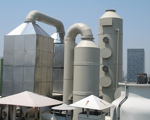 废气工程设计安装